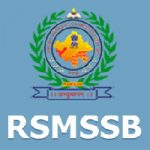 Rajasthan RSMSSB Women Supervisor Admit Card 2018 Check RSMSSB Supervisor Exam Hall Ticket @rsmssb.rajasthan.gov.in