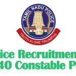 TN Police Constable Recruitment 2018 Apply for 6140 Jail Warder Grade II and Fireman Posts at www.tnusrbonline.org