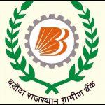 BRKGB BCA Supervisor Recruitment 2018 Apply For Rajasthan BCA Supervisor Posts at www.brkgb.com