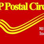 AP Postal Circle Recruitment 2018 Apply online for Postman, Multi Tasking Staff Posts at www.indiapost.gov.in