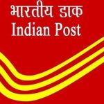 J&K Postal Circle Recruitment 2018 Apply Online for Gramin Dak Sevak Posts at www.jkpost.gov.in