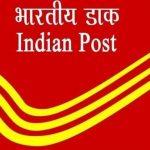 J&K Postal Circle Recruitment 2018 Apply Online for Gramin Dak Sevak Posts at www.jkpost.gov.in