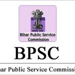 Bihar PSC AE Recruitment 2018 Apply Online for Assistant Engineers Posts at www.bpsc.bih.nic.in