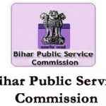 Bihar PSC Recruitment 2018 Apply online for Mobile Veterinary Officer Posts at www.bpsc.bih.nic.in