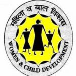 WCD Rajasthan Recruitment 2018 Apply online for 503 Anganwadi Worker Posts at www.wcd.rajasthan.gov.in