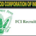 FCI Haryana Recruitment 2018 Apply online for Watchman Posts at www.fciharyana.com