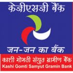 Kashi Gomti Gramin Bank Recruitment 2018 Apply for Assistant, Clerk, PO, Manager Posts @kgsgbank.co.in