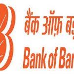 Bank of Baroda Admit Card 2018 Download BOB Specialist Officer Exam Hall Ticket at www.bankofbaroda.com