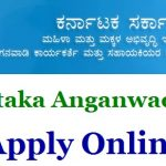 Karnataka Anganwadi Helper Recruitment 2018 Apply for 1100 Anganwadi Worker, Supervisor Posts at www.anganwadirecruit.kar.nic.in