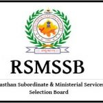 RSMSSB OA Recruitment 2018 Apply Online for 178 Ophthalmic Assistant Posts at www.rsmssb.rajasthan.gov.in
