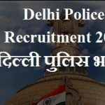 Delhi Police Constable Recruitment 2018 Apply For 53165 Assistant Sub-Inspector Posts at www.delhipolice.nic.in