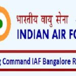 HQ Training Command Chennai Recruitment 2018 Apply Online for 09 LDC, MTS Posts at www.indianairforce.nic.in