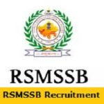 RSMSSB Extension Officer Recruitment 2018 || Apply for 97 Industry Inspector, Financial Inspector Posts at www.rsmssb.rajasthan.gov.in