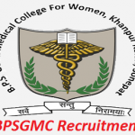 BPSGMC Senior Resident Recruitment 2018 Apply for 142 Demonstrators, Assistant Professor Posts @bpsgmckhanpur.ac.in
