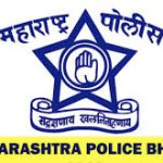 Maharashtra Police Constable Recruitment 2018 Apply for 2846 Maharashtra Police Siphai Posts at www.mahapolice.gov.in