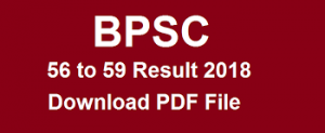 BPSC 56-59 CCE Mains Result 2018 Download Bihar PSC 56th