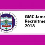 GMC Jammu Divisional Cadre Recruitment 2018 Apply for 110 Class IV Divisional Cadre Posts at www.gmcjammu.nic.in