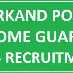 Jharkhand Police Home Guard Recruitment 2018 Apply Online for Home Guard Posts at www.palamu.nic.in
