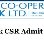 SVC Bank CSR Admit Card 2018 Check Shamrao Vithal Cooperative Bank Hall Ticket at www.svcbank.com
