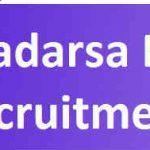 UP Madarsa Teacher Recruitment 2018 Apply for 4000 Uttar Pradesh Madarsa Board Posts at www.upmsp.org