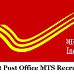 Gujarat Post Office MTS Recruitment 2018 Apply Online for 413 Multi Tasking Staff Vacancies at www.gujaratpost.gov.in