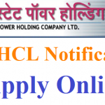 BSPHCL AE Recruitment 2018 Through GATE Apply For 240 Assistant Electrical Engineer Posts at www.bsphcl.bih.nic.in