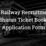 Central Railway JTBS Recruitment 2018 Apply for 500 Jan Sadharan Ticket Booking Sewak Jobs at www.cr.indianrailways.gov.in