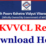 MPPKVVCL Result 2018 Download Madhya Pradesh Assistant Engineer Exam Result at www.mpez.co.in