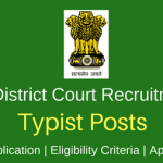 Mysore District Court Recruitment 2018 Apply for Typist Posts at www.mysore.nic.in