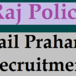 Rajasthan Jail Prahari Recruitment 2018 Apply for 1002 Assistant Prisoner, Prahari (Guard/ Warder) Vacancies