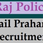 Rajasthan Jail Prahari Recruitment 2018 Apply for 1002 Assistant Prisoner, Prahari (Guard/ Warder) Vacancies