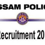 Assam Police Jail Warder Recruitment 2018 Apply Online for 135 Jail Warder Vacancies at assampolice.gov.in