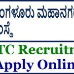 BMTC Recruitment 2018 Apply For 100 Junior Assistant cum Data Entry Operator Posts at www.mybmtc.com