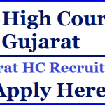Gujarat High Court Hamal Recruitment 2018 Apply Online for 1149 Chowkidar, Sweeper, Jail Warder & Others Posts at gujarathighcourt.nic.in