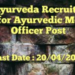 HP Ayurveda Medical Officers Recruitment 2018 Apply for 100 Ayurvedic Medical Officers Class- I Gazetted Post @hpayurveda.nic.in