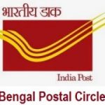 West Bengal Post Office GDS Recruitment 2018 Apply Online for 5770 Gramin Dak Sevak Posts at appost.in/gdsonline