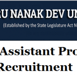 GNDU Assistant Professor Recruitment 2018 || Apply Online for 118 Assistant Professor Posts at www.gndu.ac.in