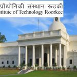 IIT Roorkee Group A Recruitment 2018 Apply for 30 Technical Officer, Deputy Registrar Posts at www.iitr.ac.in