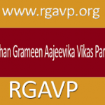 RGAVP Financial Advisor Recruitment 2018 Apply Online for 41 Project Manager, & District Project Manager Post at rgavp.org