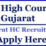 Gujarat High Court Civil Judge Recruitment 2018 Apply for 75 Civil Judge Posts @ gujarathighcourt.nic.in