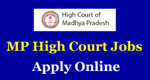 Image result for mp high court recruitment 2018