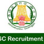 TNPSC Assistant Horticultural Officer Recruitment 2018 || Apply for 805 Officer Posts at www.tnpsc.gov.in