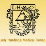 LHMC Recruitment 2018 | Apply Online for 43 MLT, STO & Other Posts at lhmc-hosp.gov.in