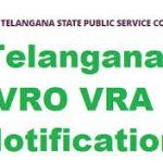 TSPSC VRO VRA Recruitment 2018 | Apply for Telangana Village Revenue Officer Posts at www.tspsc.gov.in