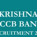 Krishna DCCB Bank Recruitment 2018 Apply for 50 Staff Assistant/Clerks Posts at www.krishnadccb.com