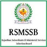 RSMSSB Patwari Recruitment 2018 Apply for Patwari Posts at www.rsmssb.rajasthan.gov.in