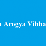 Maharashtra Arogya Vibhag Recruitment 2018 || Apply For 723 Medical Officer Posts @arogya.maharashtra.gov.in