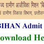 BIHAN CGSRLM Admit Card 2018    Download BIHAN CG Regional Coordinator Exam Hall Ticket at bihan.gov.in
