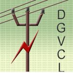 DGVCL Recruitment 2018 Apply for 206 Vidyut Sahayak-Junior Assistant Posts at www.dgvcl.com