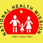 NRHM Tripura Manager Recruitment 2018 || Apply for 10 Operation Manager, Manager Policy Posts @tripuranrhm.gov.in